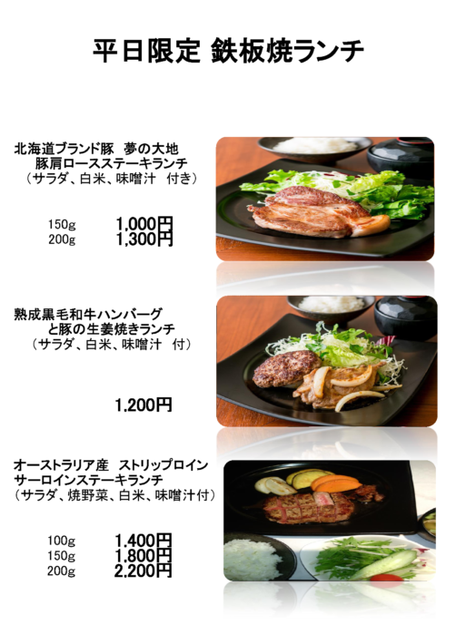 ginza_lunch3