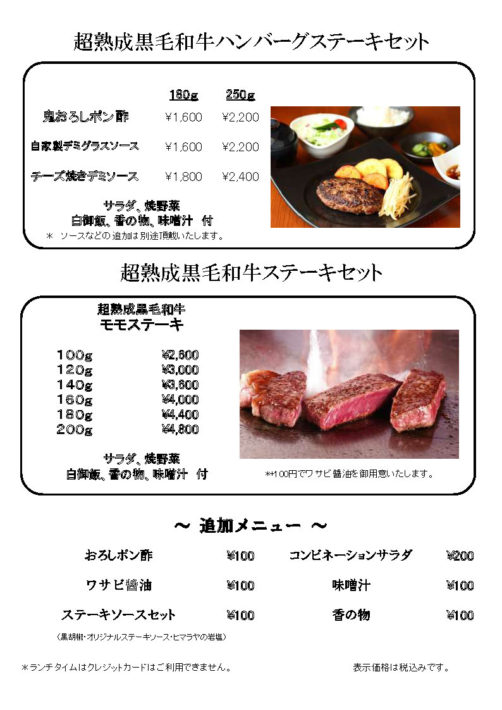 ginza_lunch_01