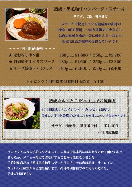 lunch_toyosu_201805_01